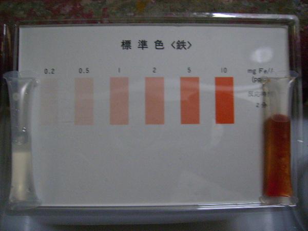 愛知県/ホテルアウラガーデン 様