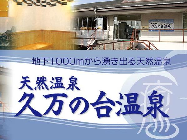川本ポンプ/(株)川本製作所 様